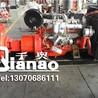 長沙恒壓消防泵千奧泵業圖恒壓消防泵價格