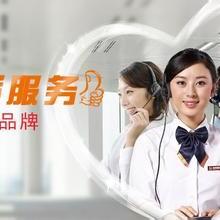 欢迎访问~成都美的燃气灶售后服务网点官方网站受理中心