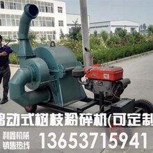 树枝粉碎机使用方法枣庄市树枝粉碎机利鑫机械