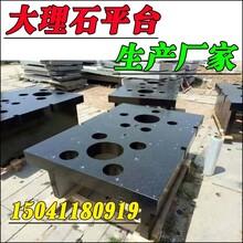苏州大理石平台检验专用,巨华机械00级精度销售