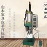 广东木材打标机家具商标烙印机气动打标机
