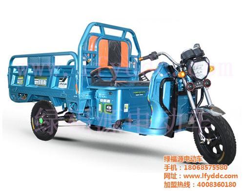 三轮电动车什么牌子好广西三轮电动车绿福源电动车招商