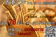 香港永隆金业官网代理合作加盟申请开户