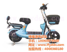 二轮电动车图片集浙江二轮电动车绿福源电动车二轮