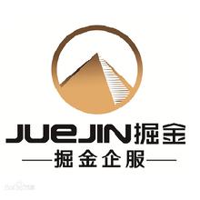 北京高新技术企业认定条件_快速办理高新