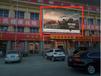 忻州市七一南电子屏广告位招租