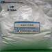 Cas:583-39-1M2-巯基苯骈咪唑2-mercapto-benzimidazole