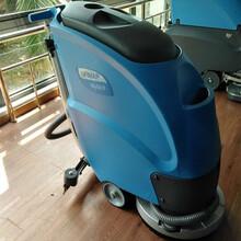 菲迈普手推式洗地机My50B图片