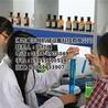 安阳防冻液_大车用防冻液配方技术_防冻液反渗透水处理设备_威尔顿