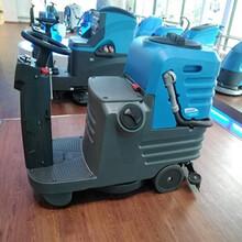 供应菲迈普小型驾驶式洗地机Mxr22图片