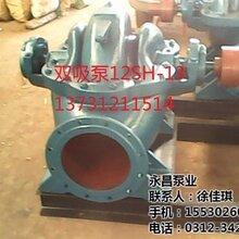 安国双吸泵永昌泵业图300s58b双吸泵