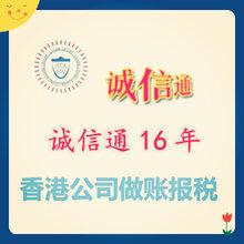 上海财税咨询上海财税服务