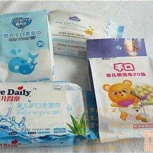 黄冈婴儿湿巾纸,佛山市德恒卫生用品,婴儿湿巾纸代加工图片