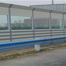 桥梁声屏障用于道路隔音车辆噪音,效果好,厂家更专业图片