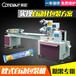 薄荷糖包装机多功能全自动果汁糖包装机糖果包装厂家