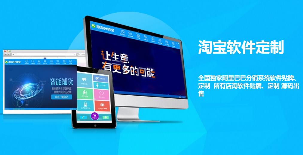郑州峰辉网络科技有限公司