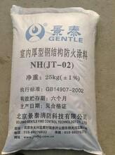 景泰消防科技圖大同薄型防火涂料廠商薄型防火涂料廠商圖片