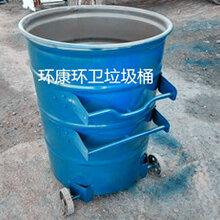 300升圆桶防火防锈质量好