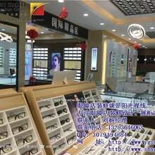 眼镜店装修价格_攀枝花眼镜店装修_眼镜店柜台定制厂家阳光视线