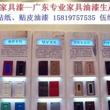 PU家具漆哪个好《红木家具漆报价》中国十大名牌家具漆厂家