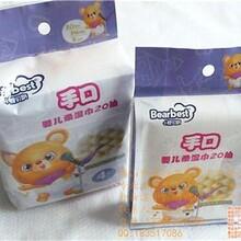 德恒卫生用品在线咨询婴儿湿纸巾什么婴儿湿纸巾比较好图片