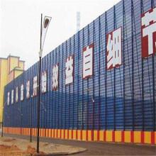 河北厂家生产防风抑尘网,双峰三峰,0.5-1.0mm,防风防尘图片