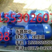 上海双吸泵永昌泵业300s58b双吸泵