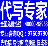 浙江金钥匙项目管理咨询有限公司