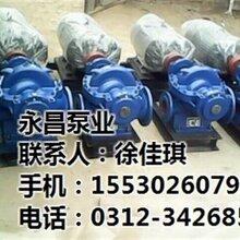 永昌泵业已认证,西安双吸泵,300s90双吸泵