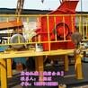 宏扬制砂生产线图,风化石制砂机设备,六盘水市制砂机设备