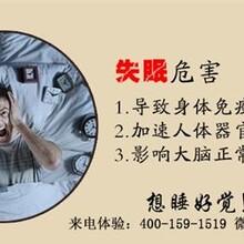 茸血补脑液_睡不着的解决方法_睡不着的解决方法图片