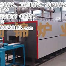 荆州氧化铝陶瓷烧结炉批发厂家