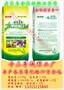 菌肥价格生产厂家_石家庄金沃地肥业图片