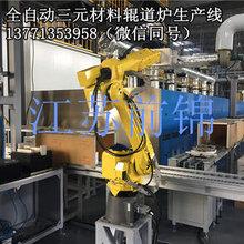 无锡锂电正极材料整体设计厂家