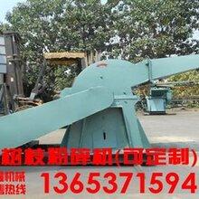 树枝粉碎机操作步骤锦州市树枝粉碎机利鑫机械在线咨询