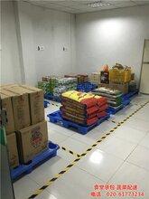 康峰專業配送圖,超市糧油配送中心,增城開發區糧油配送中心圖片