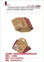 买点企业策划图土特产包装设计包装设计