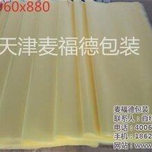 大理防锈袋防锈袋生产厂家麦福德包装立体防锈袋