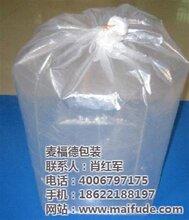 立体袋,立体袋生产商家麦福德包装,无纺布立体袋