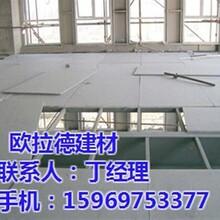 晋城钢结构楼板,欧拉德建材,钢结构楼板跃层