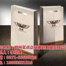 包装设计_买点企业策划图_小食品包装设计