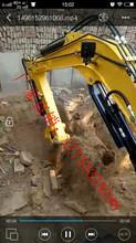 小型挖掘机整机配件农用微型挖掘机