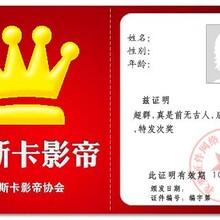 龙泉做证/龙泉证件印刷网