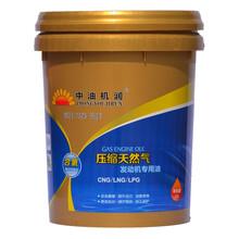 北京发动机机油排行榜-天津中油机润