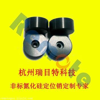 江西凸焊陶瓷定位销优惠促销