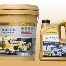 北京发动机机油品牌-天津中油机润