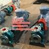 回流泵已认证化工泵装卸车用泵IH5032200C