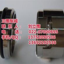 機封選天津三雨_H7595機械密封件_六盤水機械密封件圖片