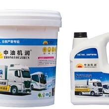天津发动机机油品牌代理-天津中油机润