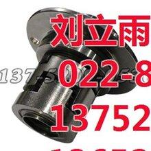 三雨机封在线咨询,贵州机械密封件,H7575机械密封件